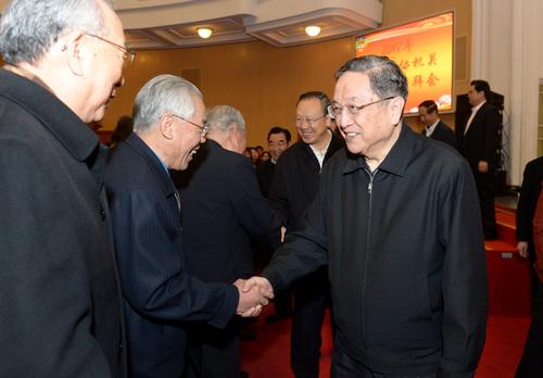 全国政协机关举行2017年新春团拜会