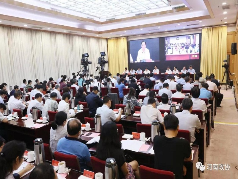 省政协举行庆祝人民政协成立70周年理论研讨会,刘伟出席并讲话