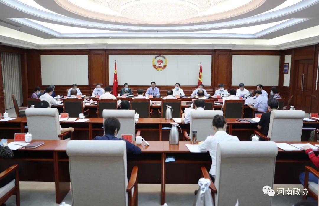 刘伟主持召开省政协十二届五十六次主席会议